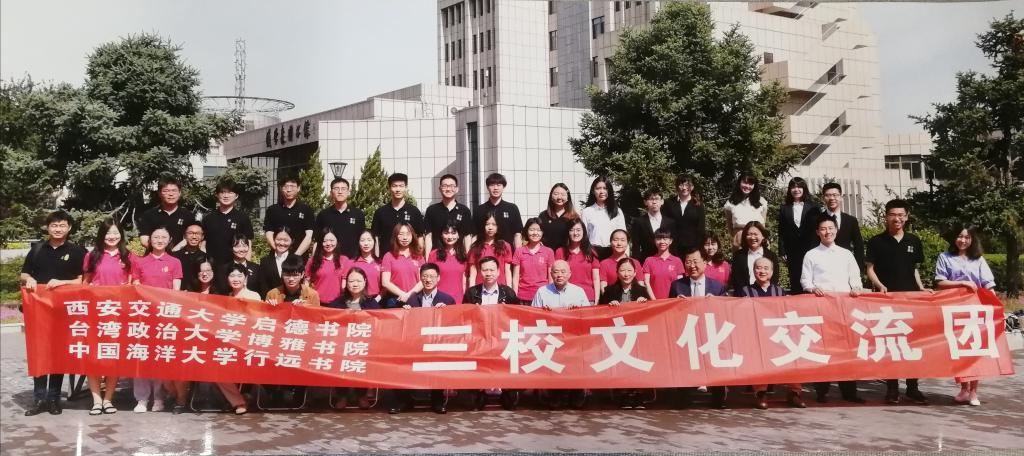 http://www.xaxlfz.com/xianxinwen/31441.html