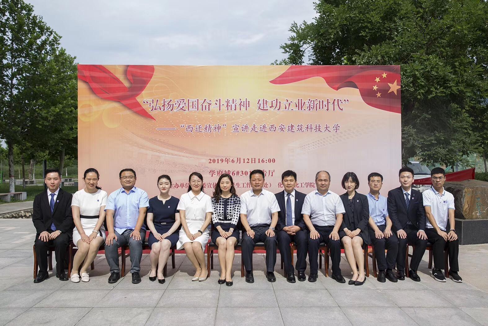 http://www.xarenfu.com/xianfangchan/25898.html