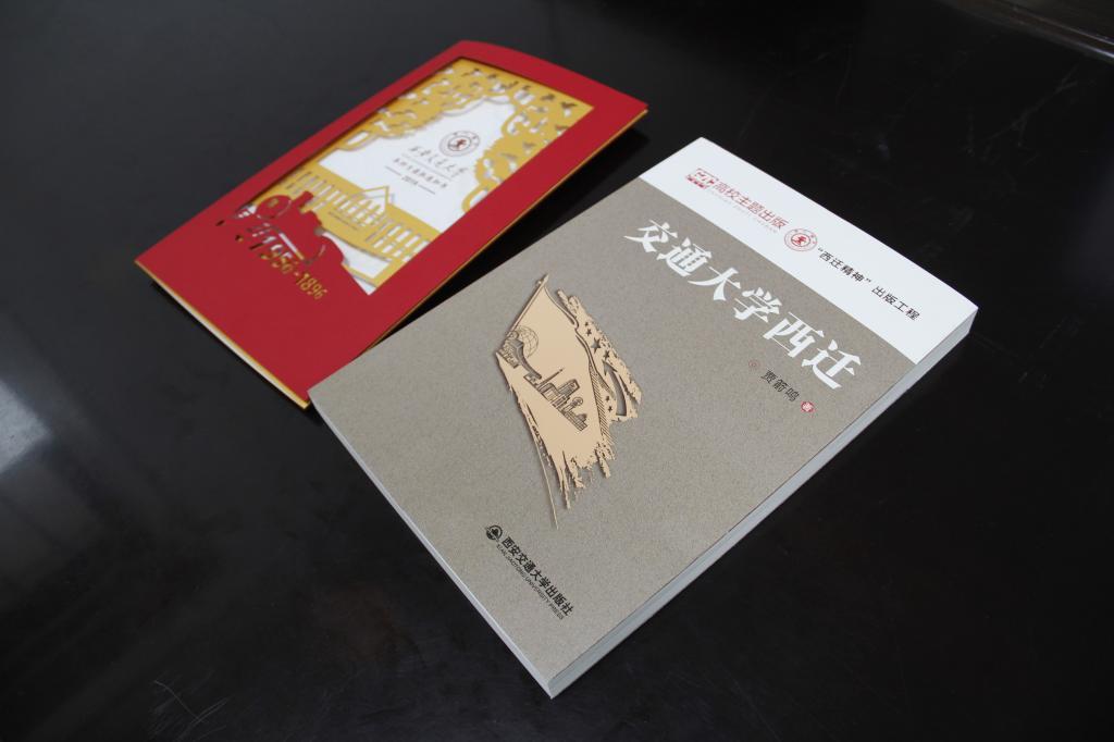 http://www.xarenfu.com/wenhuayichan/25780.html