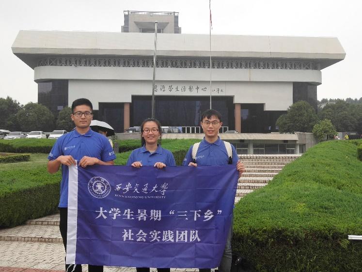 http://www.jiaokaotong.cn/kaoyangongbo/187618.html