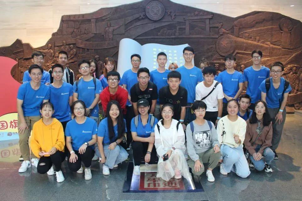 西安交大團學組織開展致敬英雄烈