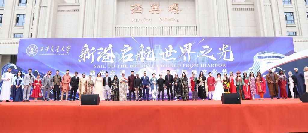 http://www.xaxlfz.com/dushujiaoyu/66326.html