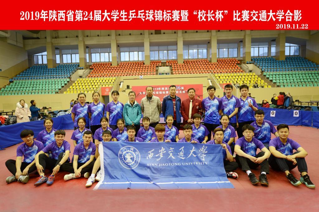 http://www.xaxlfz.com/tiyuyundong/74248.html