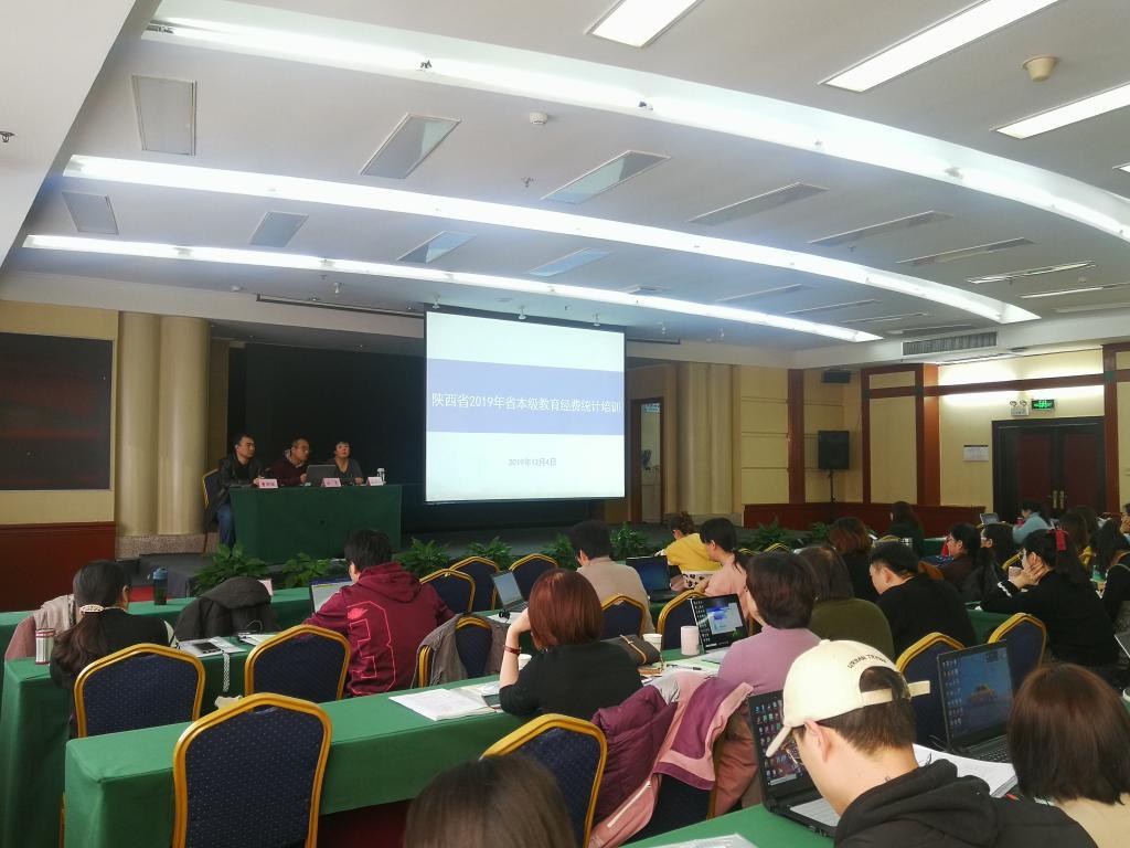 西安交通大学承办2019年陕西省教