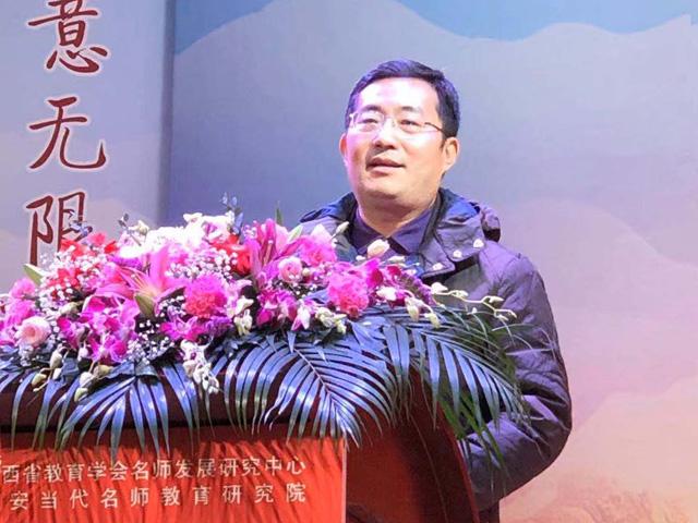 附中校长訾艳阳当选为陕西省教育