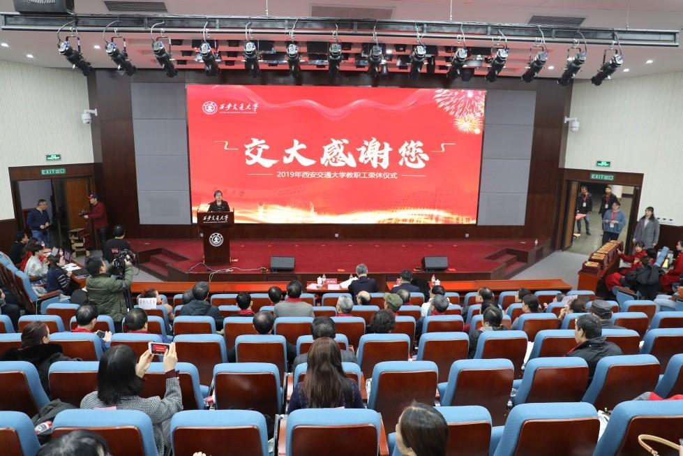 http://www.xaxlfz.com/xianjingji/78918.html