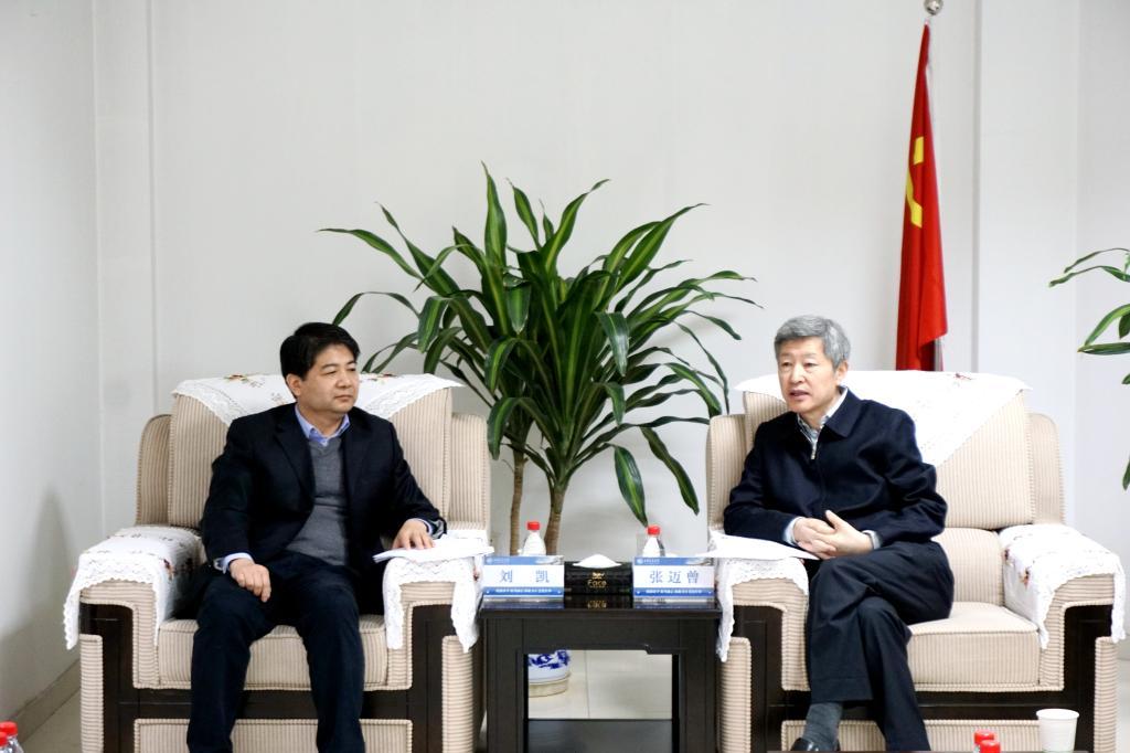 陕西省发展和改革委员会副主任刘