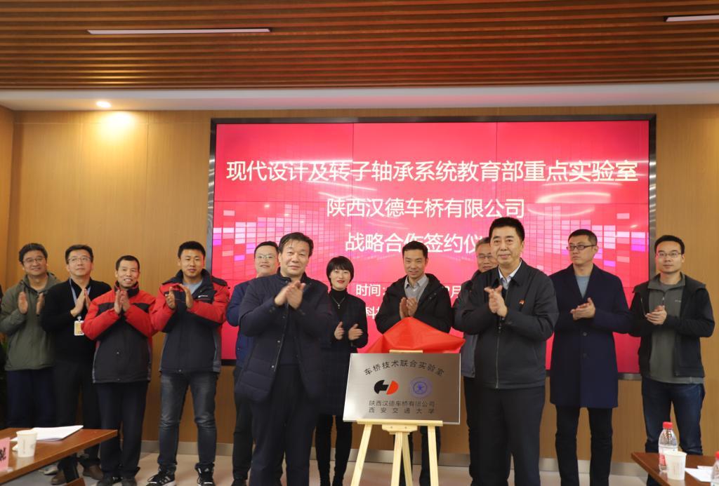 http://news.xjtu.edu.cn/_mediafile/news/2019/12/27/source/1y75xigop5.png
