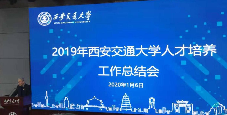 http://www.xaxlfz.com/xianxinwen/81922.html