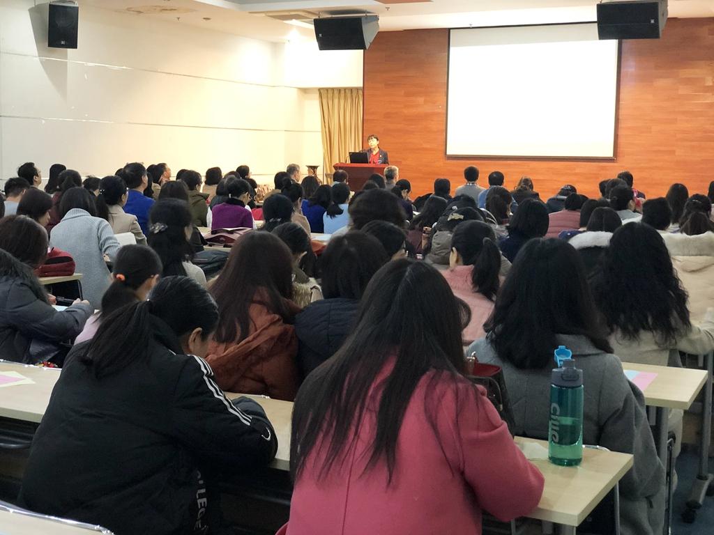 外国语学院召开2019年度工作总结