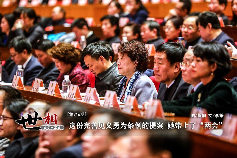 【陕西新闻网】省政协委员李晖:这份完善见义勇为条例的提案 她