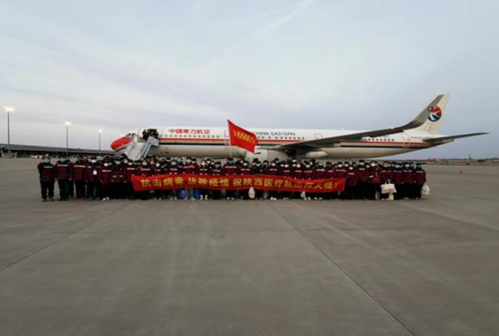 【众志成城克时艰】陕西第二批援鄂医疗队正式入驻武汉协和医院(