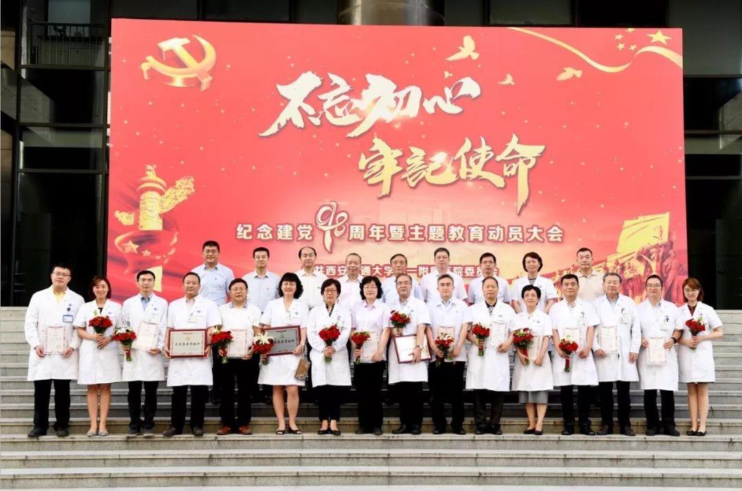 西安交大新增4个单位入选陕西省