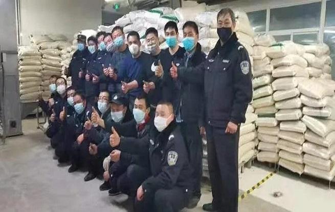 【中国食品安全网