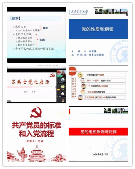 http://www.nowees.com/caijing/2306514.html