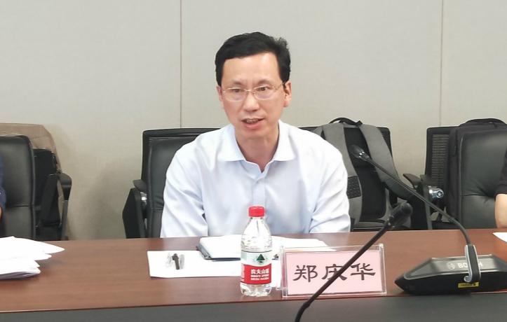 西安交通大学―华为技术有限公司