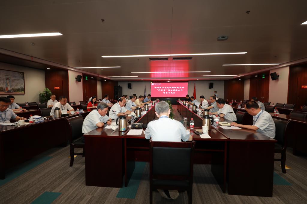 西安交通大学开展创新港平台建设搬迁使用专项督查