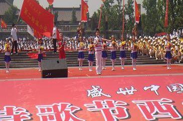 参加了在大雁塔北广场举行的第二届中国诗歌节之万名师生诗歌朗诵会