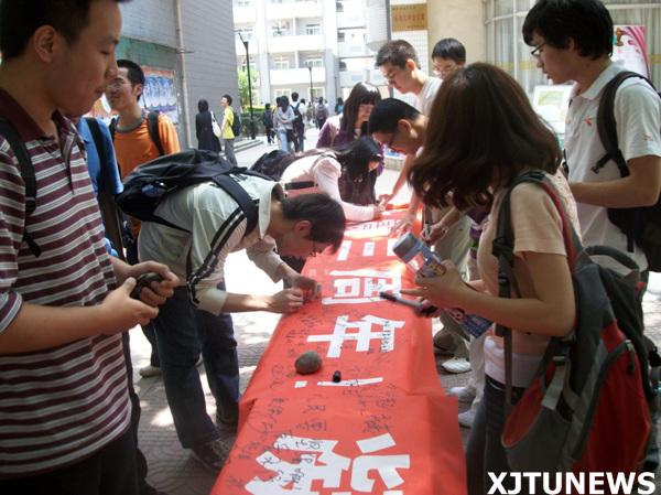 仲英书院赴成都儿童福利院志愿服务团举办横幅签名