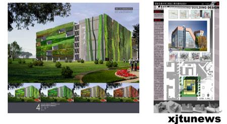 建筑学学生获省优秀毕业设计一等奖图片